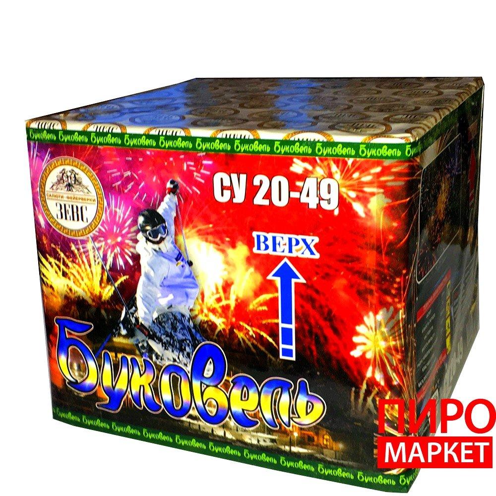РЦ001005 набор пиротехники магазин фейерверков ракеты