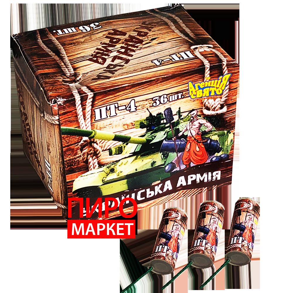 Бабах - магазин качественных фейерверков в Красноярске