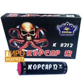 """""""Корсар 12 К0212  6 шт.  АКЦИЯ!"""" фото"""