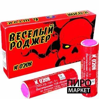 """""""Корсар 8 Веселый роджер K0208 6 шт"""" фото"""