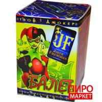 """Балет JFC1836 ТМ Джокер, 10-зар."" фото"