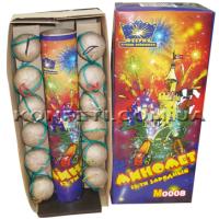"""""""Миномёт Festival balls 12-зарядный 38мм М0008"""" фото"""
