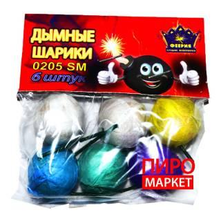 """""""Дымовые шарики SM0205 6 шт. Феерия"""" фото"""