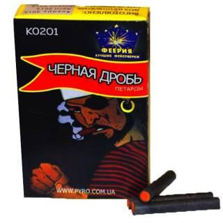 """Корсар 1 60шт. (К0201) Феерия"" фото"