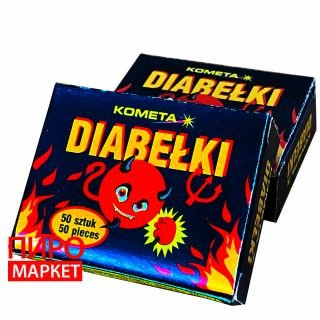"""Чеснок Kometa Diableki P0002 50 шт"" фото"
