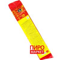 """""""Связка петард FC-100s 100 выстрелов"""" фото"""