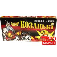 """""""Корсар 4 (2 выстрела) 12шт. (K0204-2) Агенція свято"""" фото"""