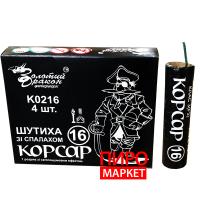 """Петарды Корсар 16 K0216 4 шт. Золотой дракон"" фото"