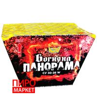 """Салют веерный Вогняна панорама СУ30-36W, калибр 30 мм, 36 зар"" фото"