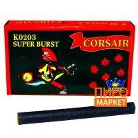 """""""Корсар 3 (1 выстрел) 10 шт. (K0203)"""" фото"""