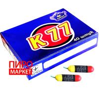 """""""Петарда с пластиковым корпусом K77"""" фото"""