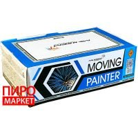 """Салют Moving Painter MC141, калибр 20 мм. 120-зар."" фото"