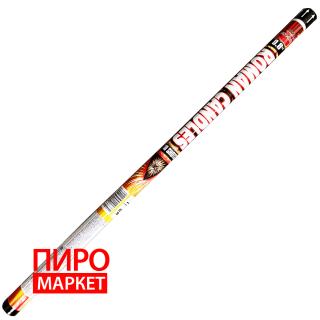 """Римская свеча GWL-0008, калибр 20 мм. 10-зар"" фото"