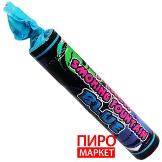 """""""Цветной дым для фото MA0511 (5 цветов) 50 с."""" фото"""