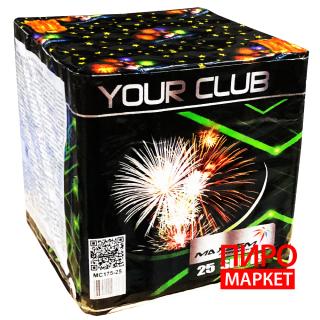 """""""Салют Your Club MC175-25, калибр 45 мм. 25 зар"""" фото"""