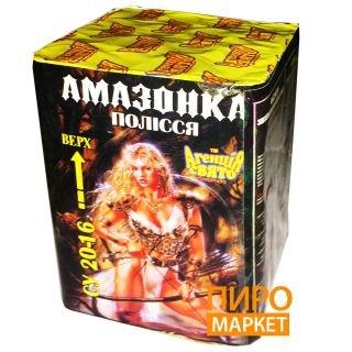 """""""Салют Амазонка СУ20-16, калибр 20 мм. 16-зар."""" фото"""