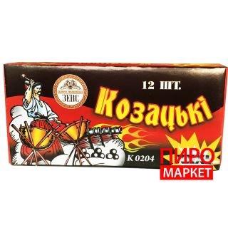 """""""Корсар 4 12шт. (K0204) ТМ Зевс"""" фото"""