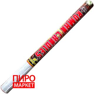 """Римская свеча SF-399, калибр 50 мм. 8-зар. высота вылета 80 м"" фото"