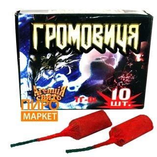 """""""Петарды ТГ-01 Громовиця 10 шт"""" фото"""