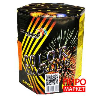 """Салют Color Cracking GP459, калибр 20 мм. 19-зар."" фото"