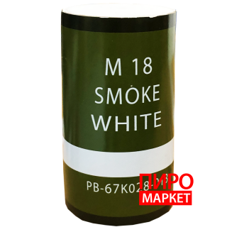"""Белый дым Smoke White M18 с кольцом"" фото"
