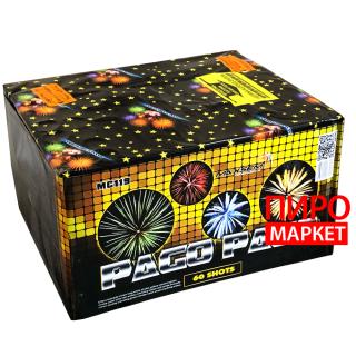 """Cалют Pago Pago MC119, калибр 25-30 мм. 60-зар."" фото"