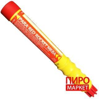 """""""Ракета PainsWessex MK8A высота вылета 300 м."""" фото"""