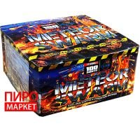 """Салют Meteor Swarm FC100MK-1, калибр 20-30 мм. 100 зар"" фото"