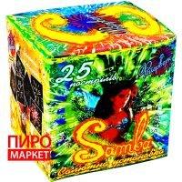 """Салют Samba SU-51, калибр 25 мм, 25 зар"" фото"