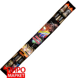 """Набор ракет Maxsem Display Shell Rocket G21-040 4 шт"" фото"