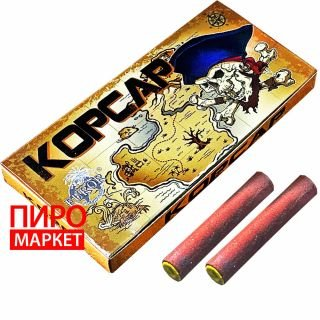 """Корсар 4 Furor K0204 12 шт"" фото"
