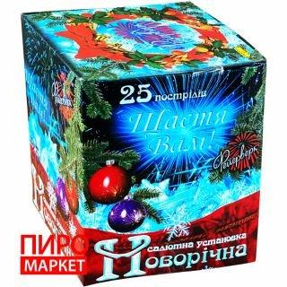 """Салют Новогодняя SU-28, калибр 30 мм, 25 зар"" фото"