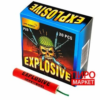 """Петарды Maxsem Explosive P20 20 шт"" фото"