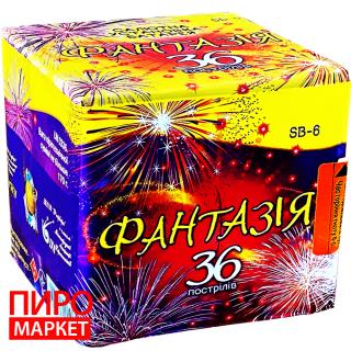 """Салют Фантазия SB-6, калибр 20 мм, 36 зар"" фото"