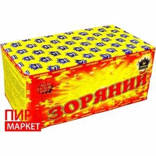 """Салют Зоряний СУ22-86 калибр 22 мм. 86 зар"" фото"