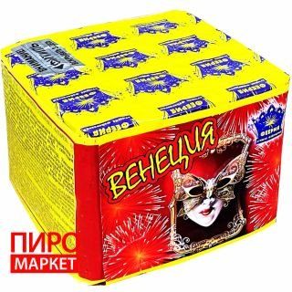 """Салют Венеция СУ20-49/3 калибр 20 мм. 49 зар."" фото"