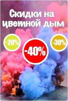 3e76ab1cb14a3 Пиротехника купить в интернет-магазине Пиро Маркет